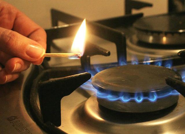 «Нафтогаз» озвучил цены на газ в ноябре