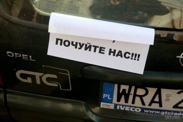 """«Чернобыльцы» смогут ввозить """"евробляхи"""" без растаможки"""