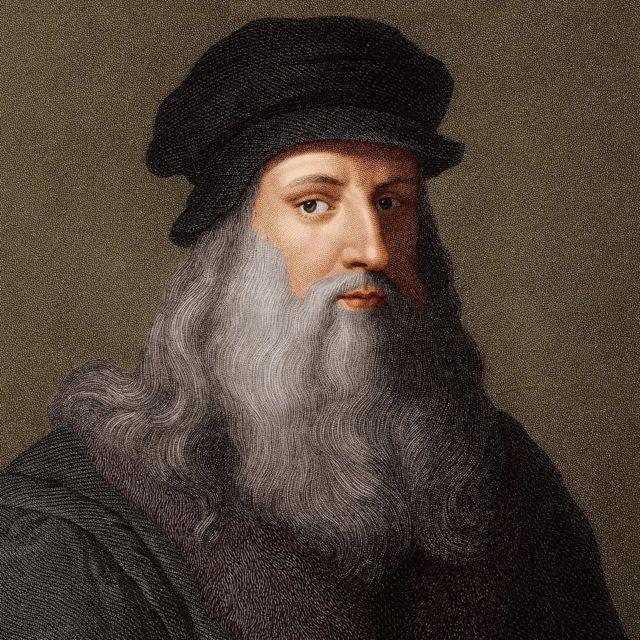 Разгадан секретный проект Леонардо да Винчи