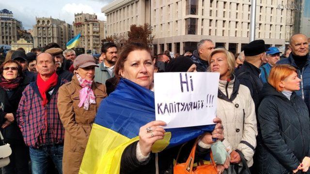 Стали известны планы Зеленского в День защитника Украины