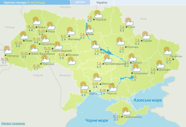 В Украине начинаются первые заморозки