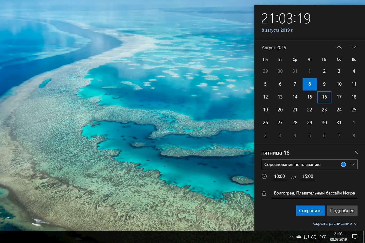 Microsoft обновила Windows 10: что изменилось
