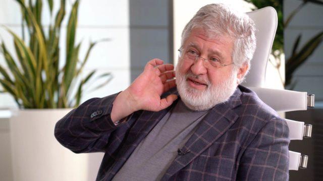 WSJ: МВФ призвал Зеленского заставить Коломойского вернуть деньги