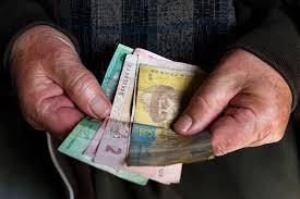 В ПФУ объяснили, кому выплатят самую большую надбавку к пенсии