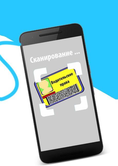 В Кабмине ответили, когда водительские права «поселятся» в смартфонах украинцев