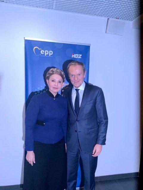 «Ведьминский шабаш»: в сети высказались о смене имиджа Тимошенко