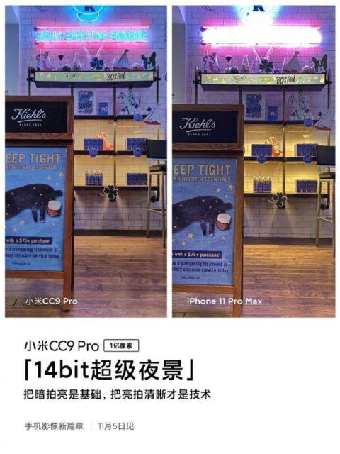 Xiaomi Mi CC9 Pro «утер нос» последнему iPhone