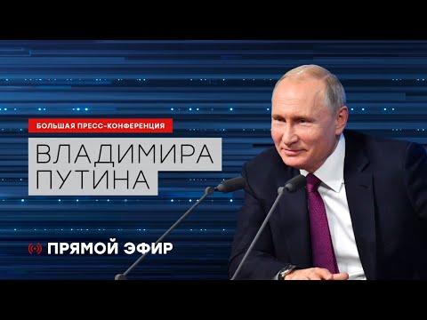Путин пригрозил разобраться с «исконно русскими территориями» Украины