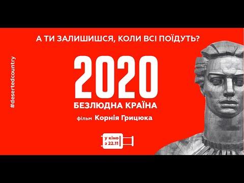 В Украине запустят новый стриминговый сервис с фильмами