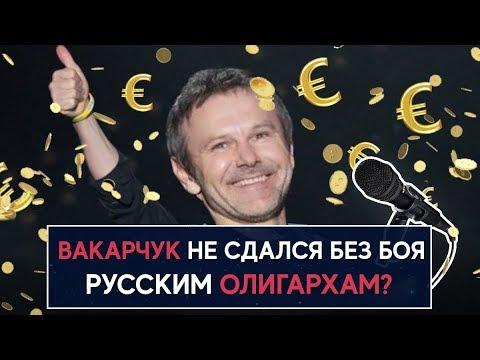 Лесев показал концерт Вакарчука в Минске совсем в другом свете