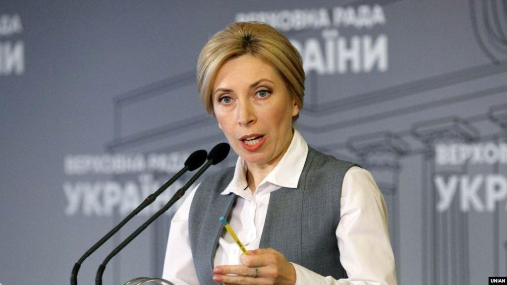 Арахамия оправдался за слова Ермака о стене на Донбассе