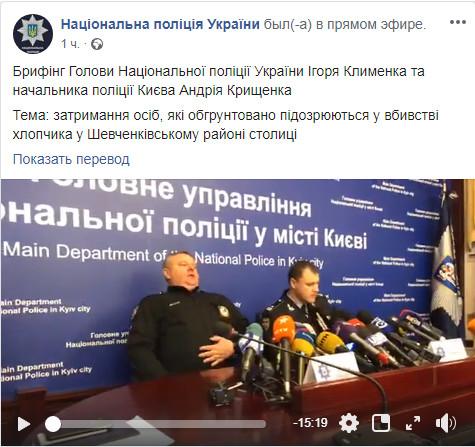Дело об убийстве сына депутата будет переквалифицировано, — Крищенко