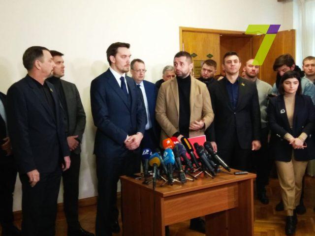 Гончарук в Одессе назвал, кого уволят из госслужащих
