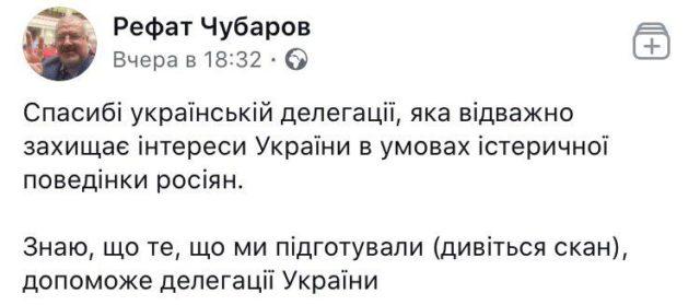 У Путина выдвинули ОБСЕ требования по Крыму
