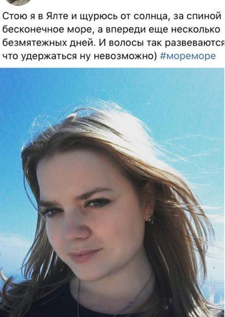 Пограничники поймали российскую журналистку на лжи и приготовили наказание