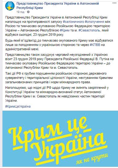 У Зеленского отреагировали на «вторжение» Путина в Украину