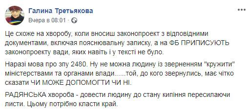 В Раде объяснили особенности выплат пенсий жителям оккупированного Донбасса