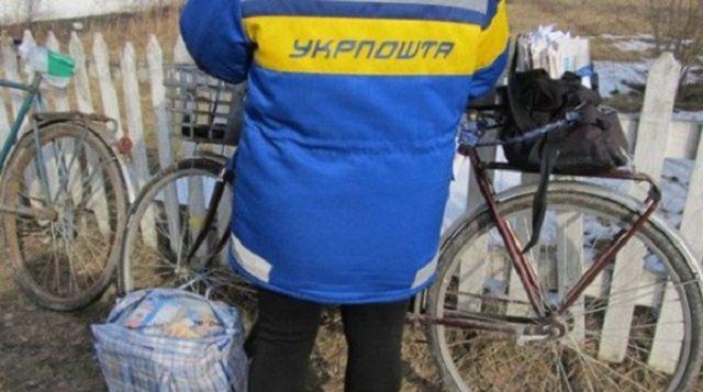 Правительство Гончарука повысило тариф доставки пенсий на дом