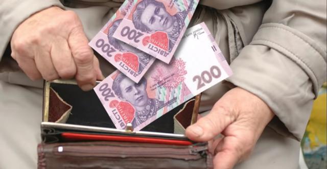 Украинцам объяснили новый порядок начисления соцвыплат