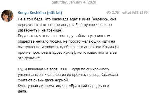 В Киев собралась скандальная Хакамада, фанатка Путина и аннексии Крыма