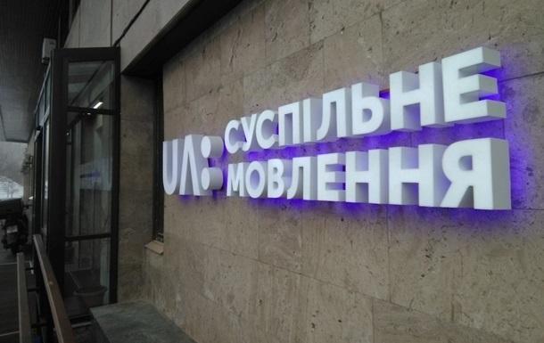 Томенко рассказал, как 5 млрд помогли развалить 25 телерадиокомпаний