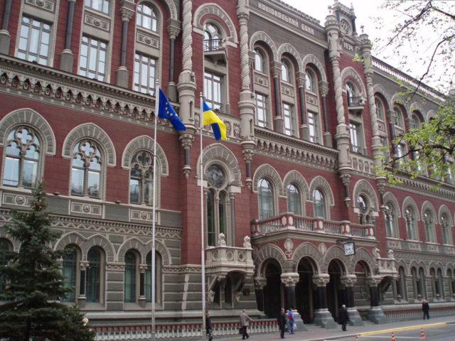 Смолий анонсировал возобновление кредитования украинцев
