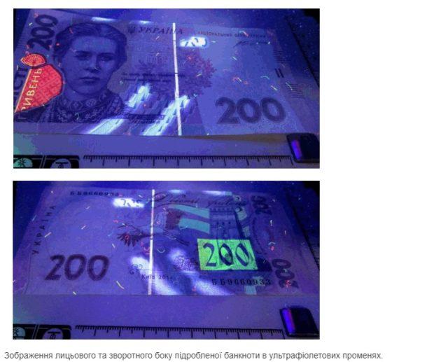 НБУ бьет тревогу: фальшивые купюры заполонили Украину