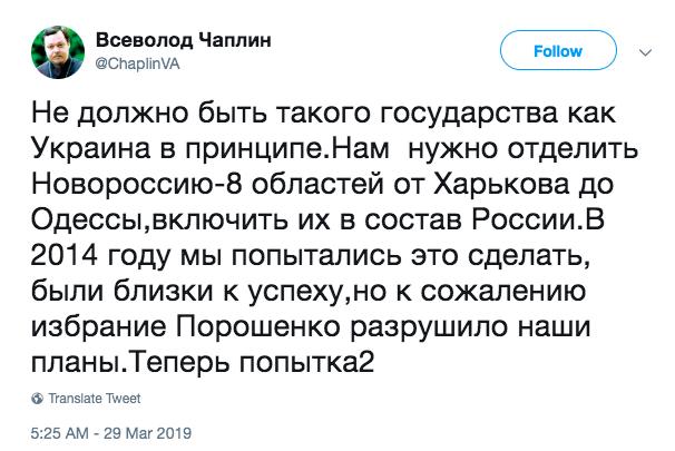Умер протоиерей РПЦ Чаплин, призывавший к «расчленению» Украины