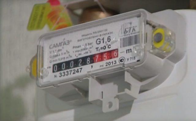 У Гончарука похвастались снижением цены на тепло