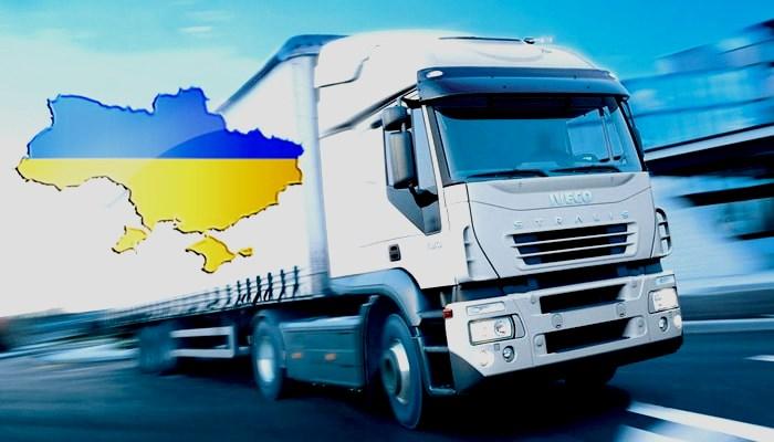 Как сэкономить на грузоперевозке по Украине?
