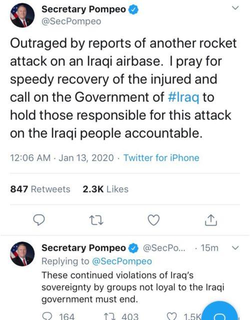 Помпео отреагировал на минометный обстрел авиабазы в Ираке
