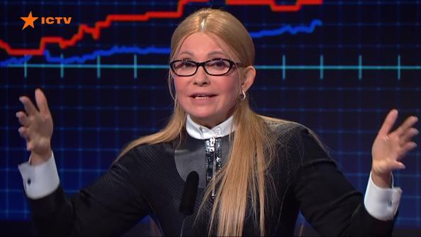 Тимошенко произвела фурор у Шустера
