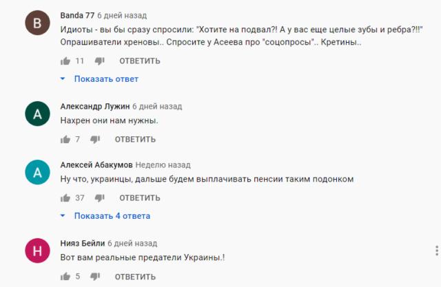 Жители ОРДЛО высказались о выборах по законам Украины: видео