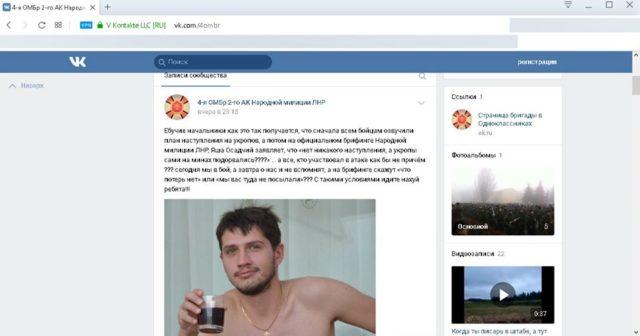 В сети опубликовали доказательства нападения российских боевиков на Донбассе
