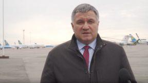Аваков рассказал, как эвакуированных из Уханя защитят от протестующих