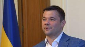 Бутусов рассказал, кто может сменить Богдана на посту главы ОП