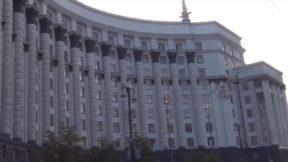В Кабмине «привязали» зарплаты Гончарука и министров к среднемесячной по стране
