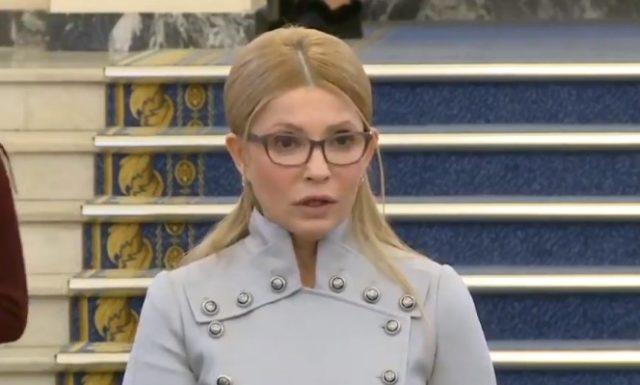 Тимошенко сравнила философию Зеленского с продажей элитных собак