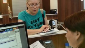 В ПФУ озвучили сумму средней пенсии украинцев