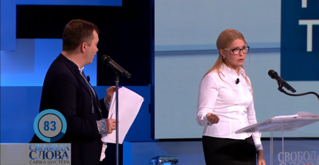 Тимошенко и Милованов сцепились в прямом эфире из-за закона о труде