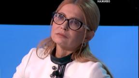 Тимошенко предупредила о повторении сценария 2014 года