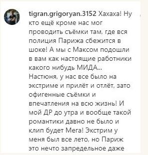 Украинскую певицу Приходько выгнали из Лувра: причина
