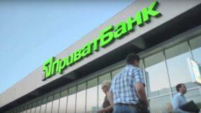 ПриватБанк предупредил украинцев о мошенниках