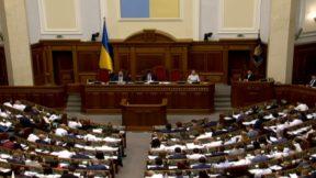 Рада не поддержала отмену нового закона о среднем образовании