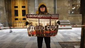 У Путина по сфабрикованному делу вынесли жесточайшие приговоры семерым активистам