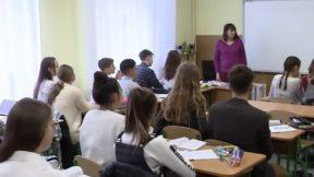 В школах Украины ввели новый предмет