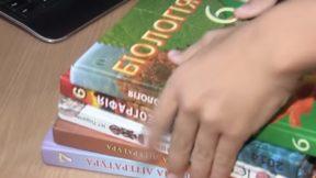Карта из компьютерной игры попала в учебник по географии