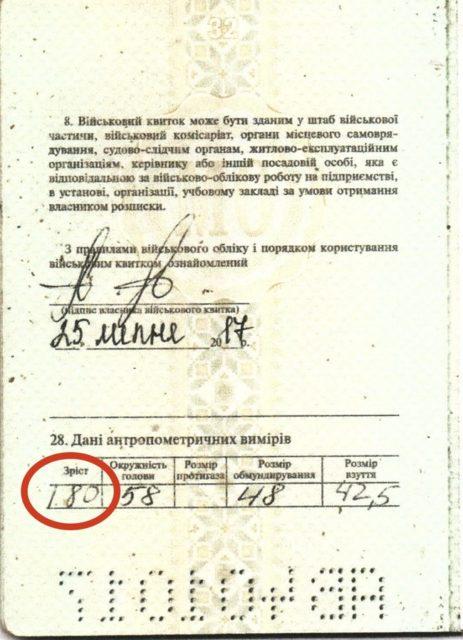 Рост Антоненко: опубликованы результаты экспертиз по делу Шеремета