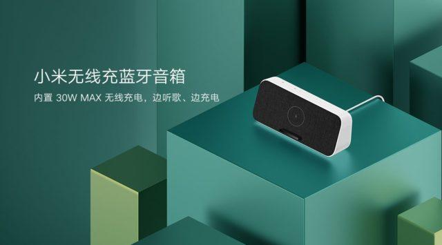 Xiaomi выпустила необычный динамик с Bluetooth