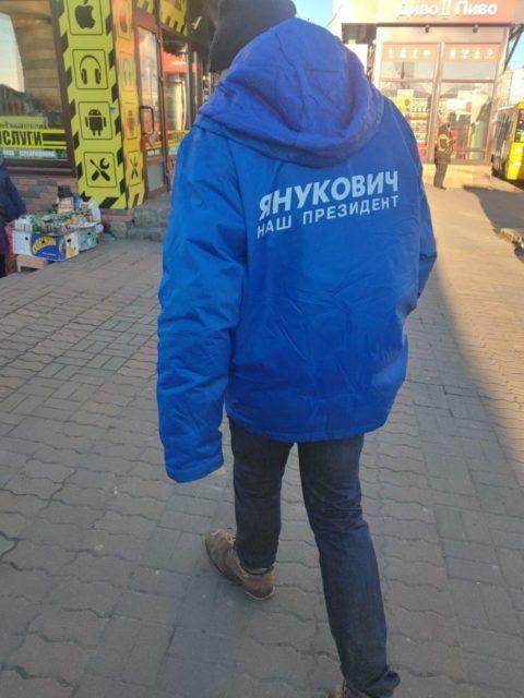 «Призрак Януковича» заметили в Киеве: фото